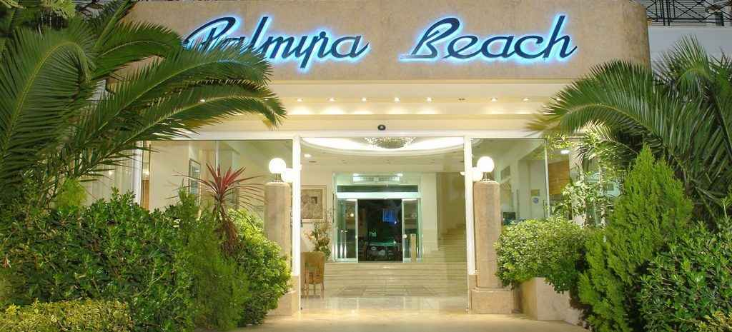 Palmyra Beach hotel Athens, Palmyra Beach family-friendly hotel